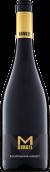 2011 Bechtheimer Merlot Ortswein trocken